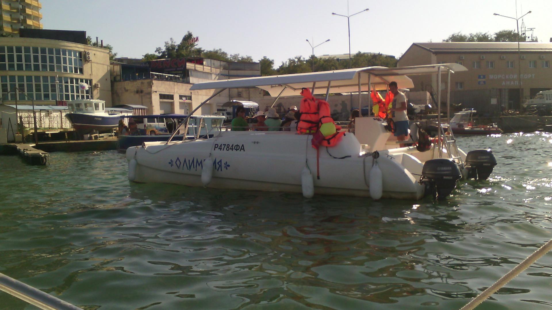 катера и лодки в анапе
